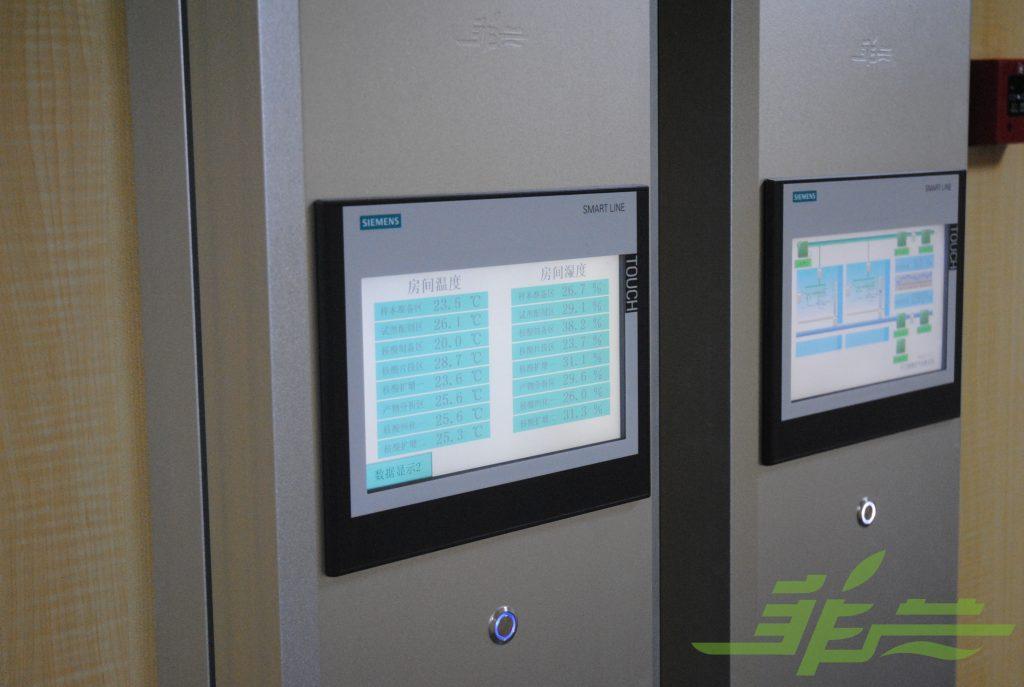 空气质量控制系统